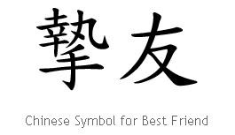 what is the chinese symbol for best friends blurtit